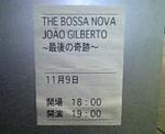 bossa1.JPG