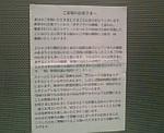 bossa3.JPG